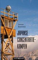 JAPANSE CONCENTRATIEKAMPEN