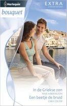 In de Griekse zon; een beetje de bruid