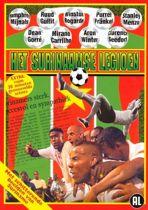 Surinaamse Legioen (dvd)