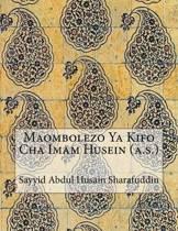 Maombolezo YA Kifo Cha Imam Husein (A.S.)