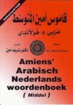 Woordenboek arabisch nederlands 9789054600794 for Arabisch woordenboek