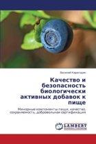 Kachestvo I Bezopasnost' Biologicheski Aktivnykh Dobavok K Pishche