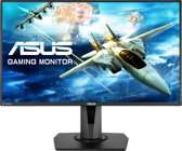 Asus VG278QR- Full HD Gaming Monitor-G-Sync Compatible / FreeSync (165Hz)(0.5ms)