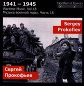 Wartime Music, Vol. 18: Sergey Prokofiev