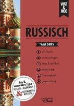 Wat & Hoe taalgids - Russisch
