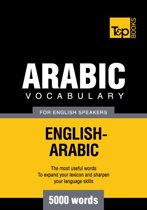 Arabic vocabulary for English speakers - 5000 words