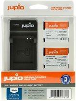 Jupio Kit: 2x Battery DMW-BCM13E 1150mAh + USB SingleCharger