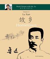 Lu Xun ''Hometown'' - 鲁迅《故乡》