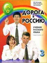 Textbook 3 (II)