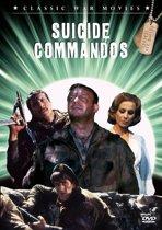 Suicide Commandos (dvd)