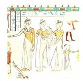 History of Art in Ancient Egypt, Volume 2 of 2, Illustrated