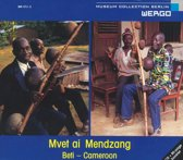 Muet Ai Mendzang -Die M Musik Der Beti In Cameroon/W/80 Page Booklet