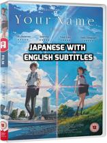 Your Name (Import)