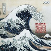 Hokusai Japanese Woodblock Painting Kalender 2020