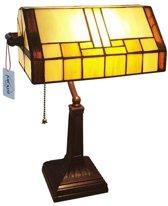 Arcade AL0004 - Bureaulamp - Tiffany lamp