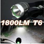 Fietslamp Led 1 - Cree - T6 1800 - Lumen - Zwart
