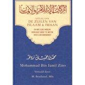 Uitleg Van De Zuilen Van De Islam & Imaan