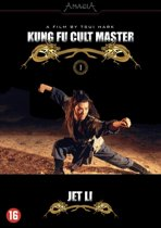 Jet Li Collection - Kung Fu Cult Master