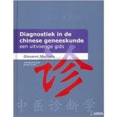 Diagnostiek in de chinese geneeskunde
