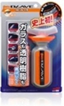 Soft99 Glaco Blave Sealant for Plexiglas - 70ml