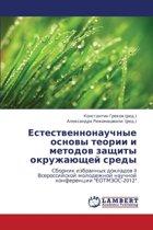 Estestvennonauchnye Osnovy Teorii I Metodov Zashchity Okruzhayushchey Sredy