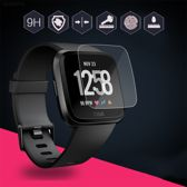 Fitbit Versa Screenprotector Tempered Glass Glazen Gehard Transparant - Screen Protector van My Smartwatch