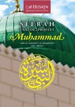 Beknopte Seerah van de Profeet Muhammad