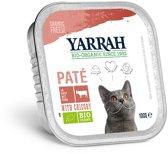 Yarrah welness pate biologische kip en rund, kuipje - 100 gr