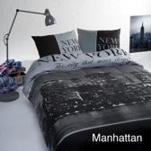Papillon Manhattan dekbedovertrek - Zwart - Lits-jumeaux (240x200/220 cm + 2 slopen)