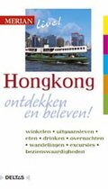 Merian live! 12 - Hongkong