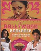 Het Bollywood Kookboek