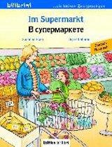 Im Supermarkt. Kinderbuch Deutsch-Russisch