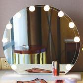 WiseGoods - LED Spiegellampen - Hollywood Spiegellampen - Make-up Spiegellamp - Spiegelverlichting Met 10 LED Lampen - Badkamerspiegel - Theaterspiegel