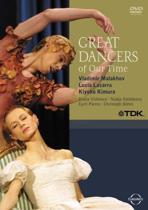 Great Dancers Of Our Times / Vladimir Malakhov / Lucia Lacarra / Kiyoko Kimura (dvd)