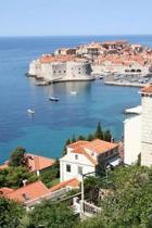 City of Dubrovnik Croatia Journal