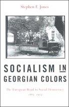 Socialism in Georgian Colors