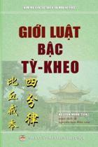 Giới Luật Bậc Tỳ Kheo