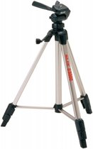 Slik U8000 (with QRS) Tripod