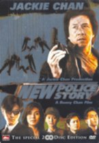 New Police Story (Special Edition) (dvd)