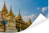 Vooraanzicht van de Gouden Pagode in Rangoon Poster 90x60 cm - Foto print op Poster (wanddecoratie woonkamer / slaapkamer) / Aziatische steden Poster
