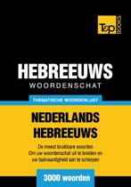Omslag van 'Thematische woordenschat Nederlands-Hebreeuws - 3000 woorden'