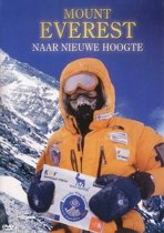 NG. Mount Everest