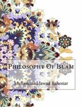 Philosophy of Islam