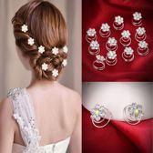 Haar Bloemetjes Kristallen - Kristallen Bloem Haar Styling hulpstukken - Haarclip - Haarschuifjes voor Gala en bruiloft haarmode - Crystal Haarschuifje - Bruids haar - Bloemetjes Kristallen 6 stuks