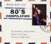 80'S Compilation-2cd