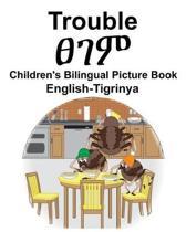 English-Tigrinya Trouble Children's Bilingual Picture Book