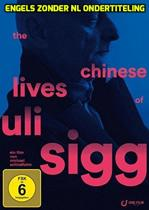 The Chinese Lives of Uli Sigg [DVD] (import)
