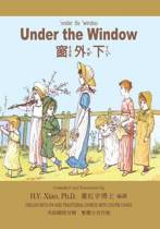 Under the Window (Traditional Chinese)