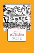 Level 1 Ancient Translation
