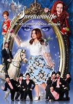 Sneeuwwitje en de 7 kleine mensen (dvd)